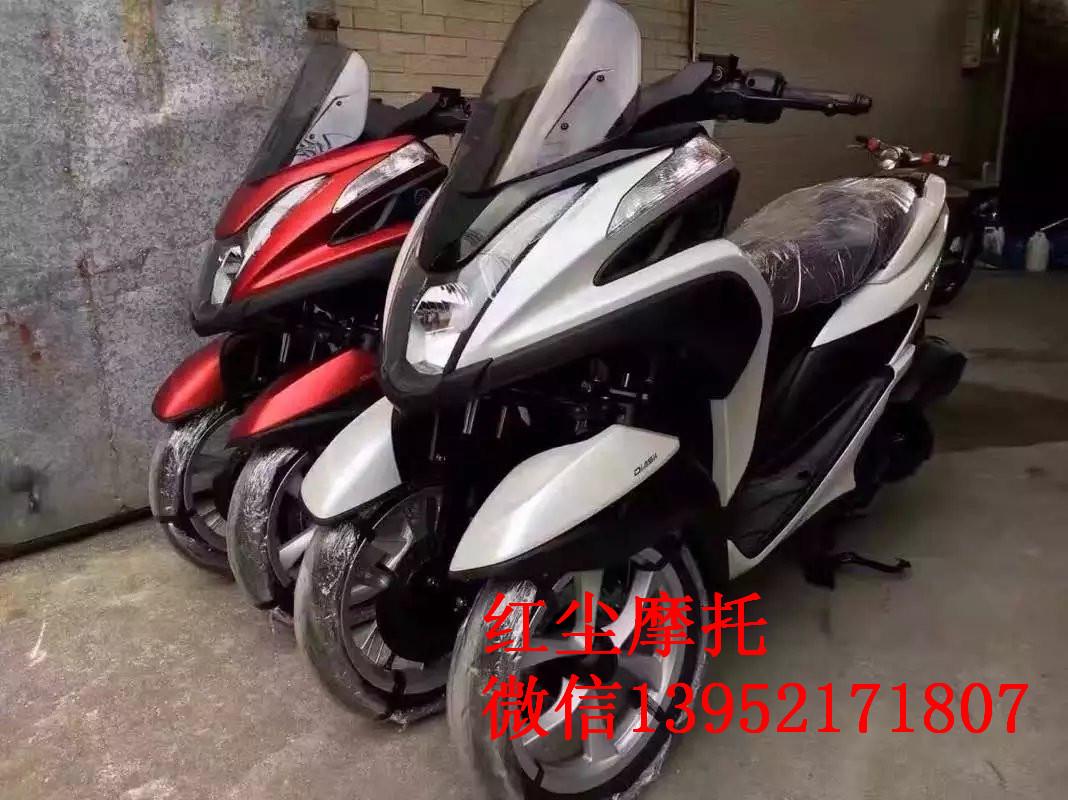 出售—全新车2015年雅马哈三轮125概念踏板车[红尘